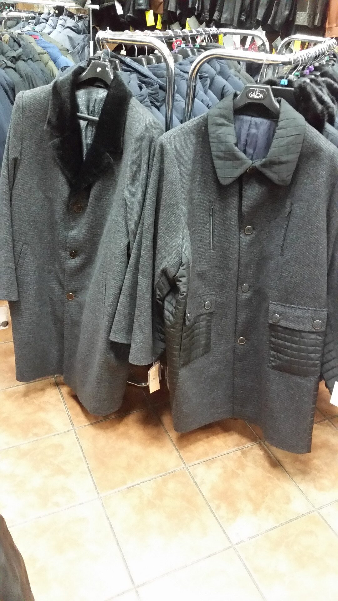 Большая одежда верхняя