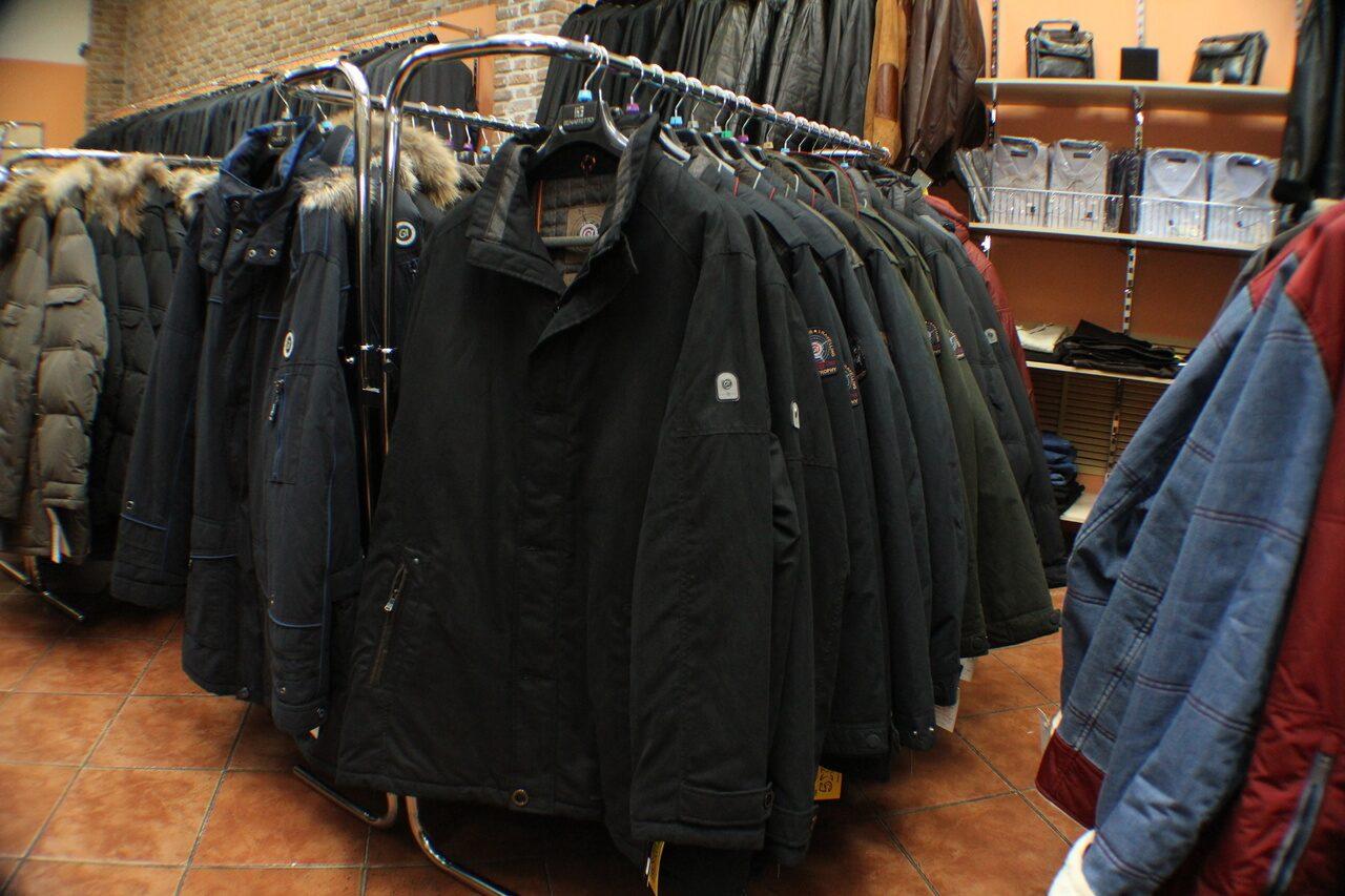 Купить Верхнюю Одежду Больших Размеров